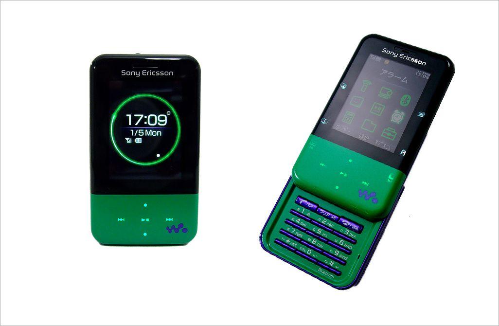 Walkman Phone, Xmini