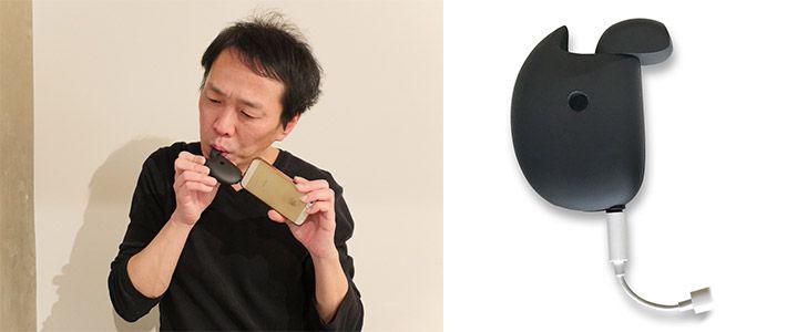 FLOOME ITの使用シーンとiPhoneのイヤホンジャックアダプター