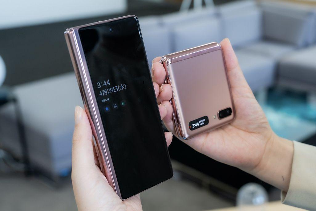 Galaxy Z Fold2 5GとGalaxy Z Flip 5G