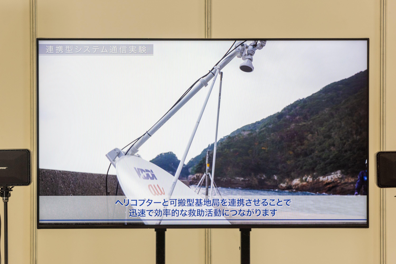 ヘリコプター基地局の実証実験