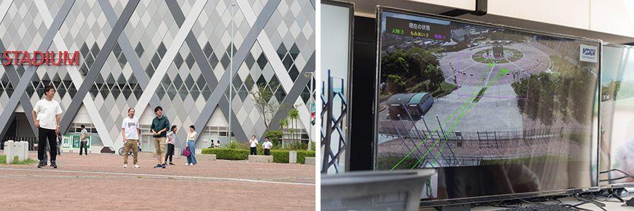 実際の風景と、スマートドローンを通してみたオンサイトセンター内のモニターの風景