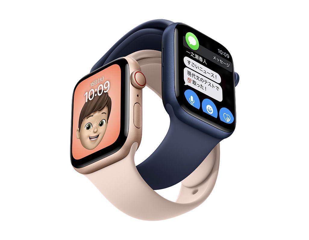 「watch OS 7」の「ファミリー共有設定」イメージ