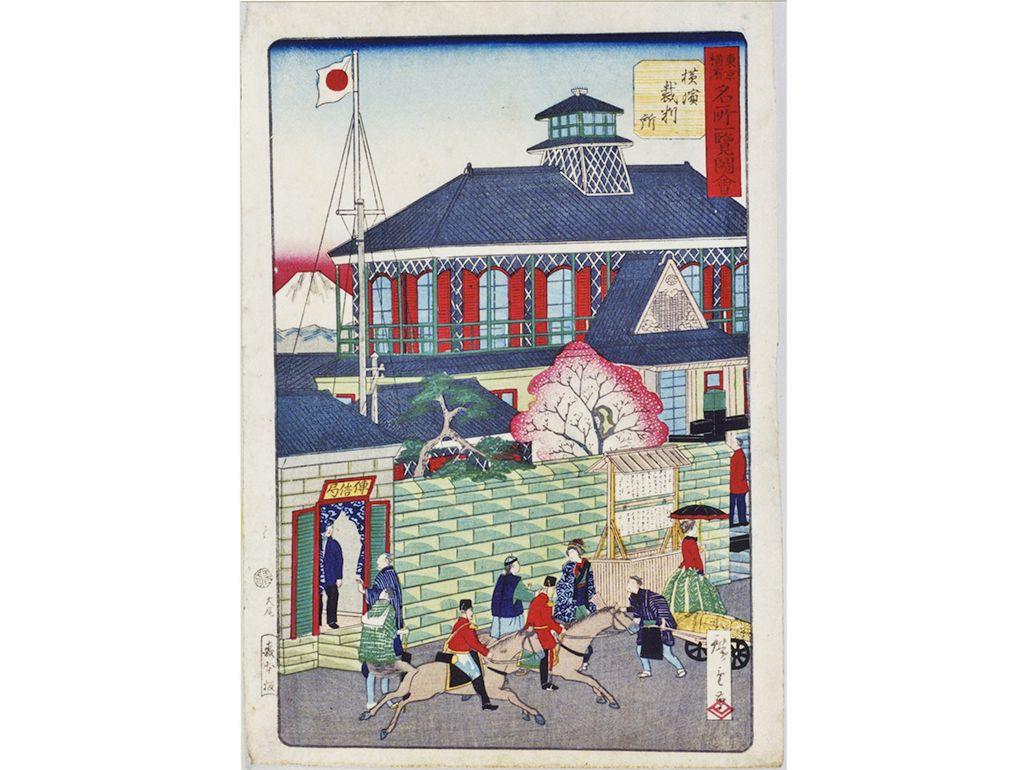 電信局が描かれた浮世絵。1869年。(郵政博物館収蔵)