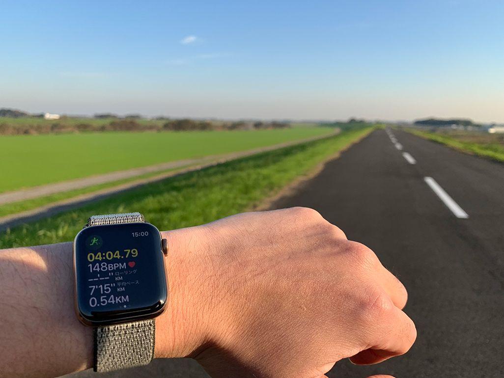 Apple Watchをつけてランニング