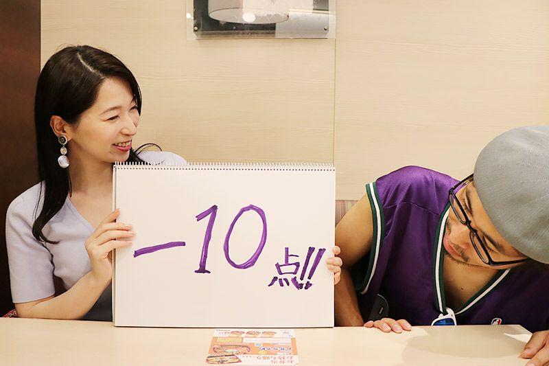 松乃家北小金店でデートの点数を発表する鶴あいかと、覗き込む地主恵亮