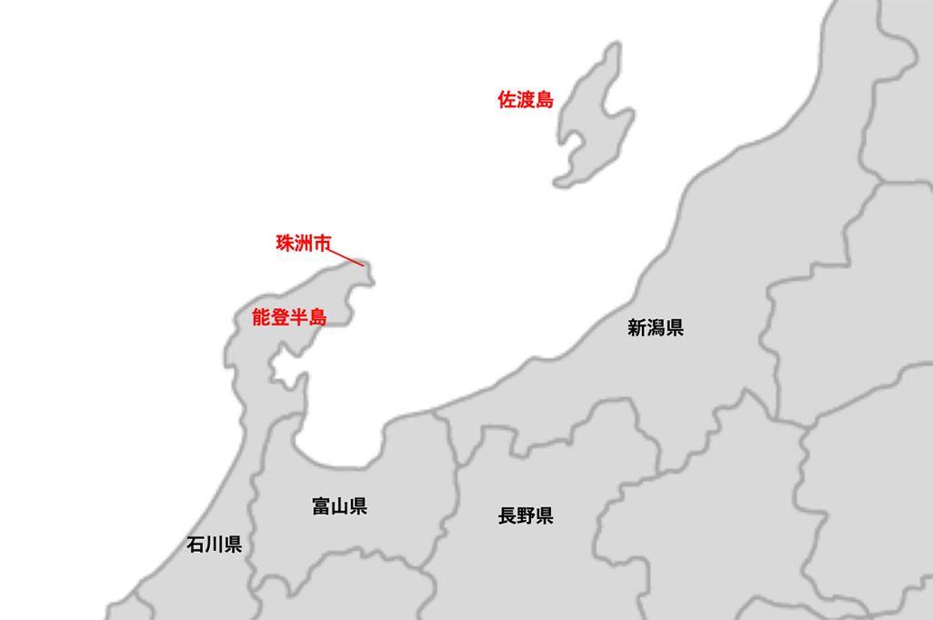 珠洲市と佐渡島