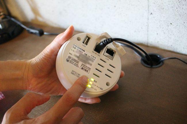 自宅に設置されたI-O DATAのネットワークカメラ「TS-WRLP」