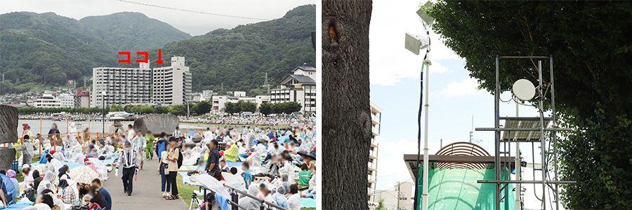 諏訪湖祭湖上花火大会の観覧会場を見下ろすホテルと、屋上の可搬型基地局