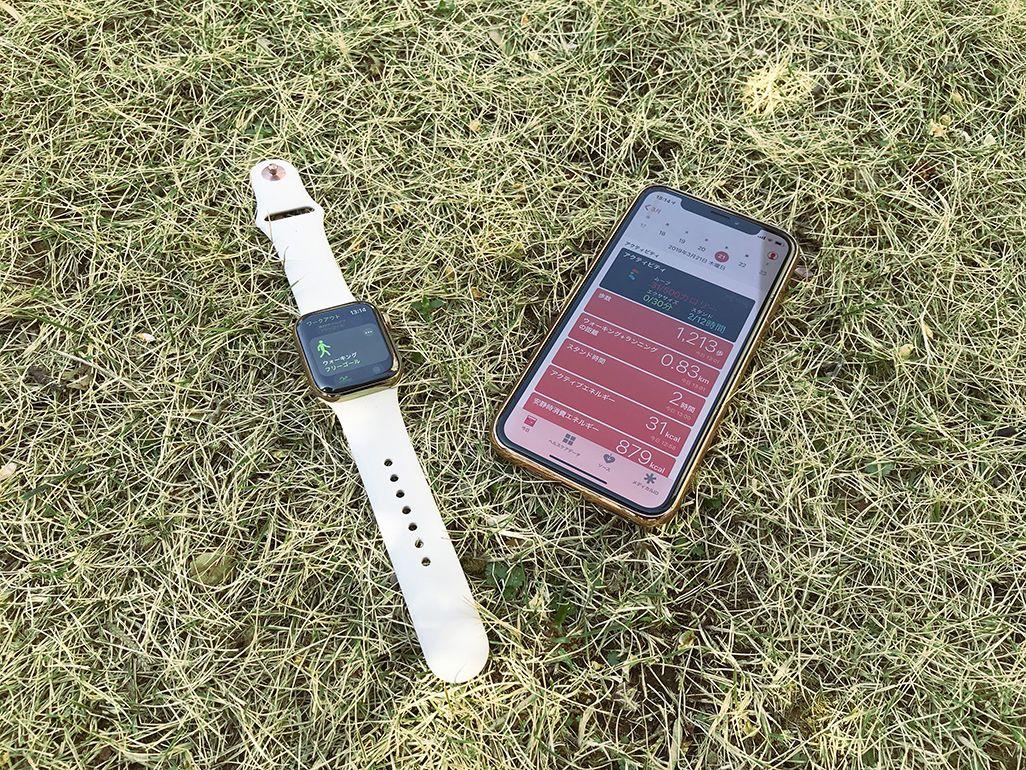 ヘルスケアアプリを開いたiPhoneとAppleWatch