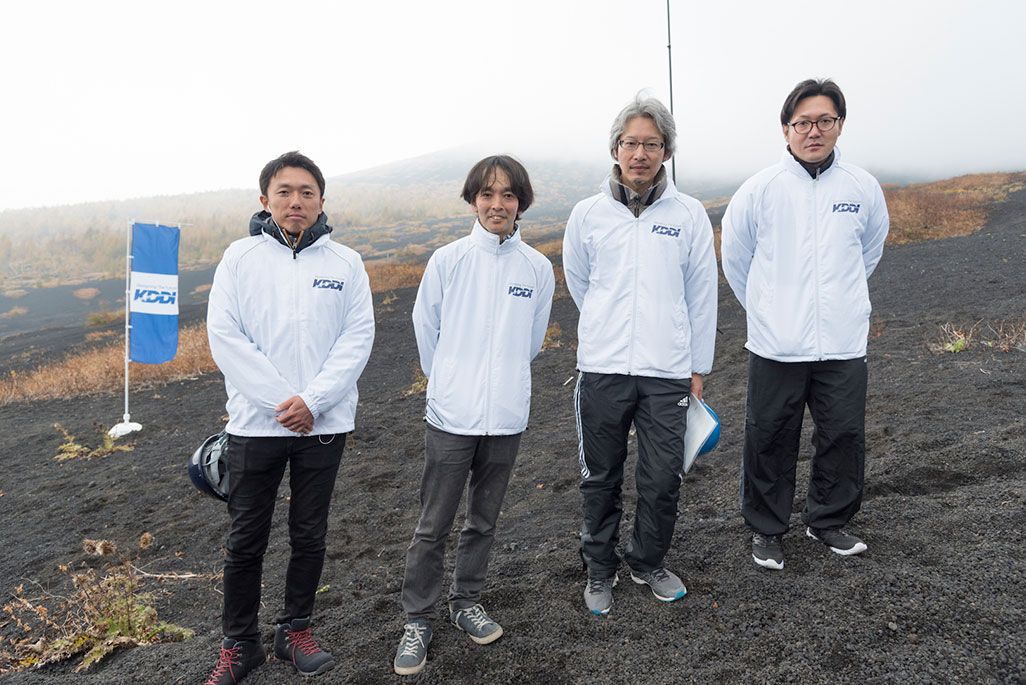 実験を担当したKDDI商品・CS統括本部の松木友明ほかメンバーたち