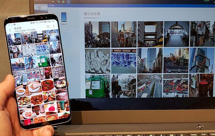 Windows「スマホ同期」を使ってAndroidスマホの写真にアクセス