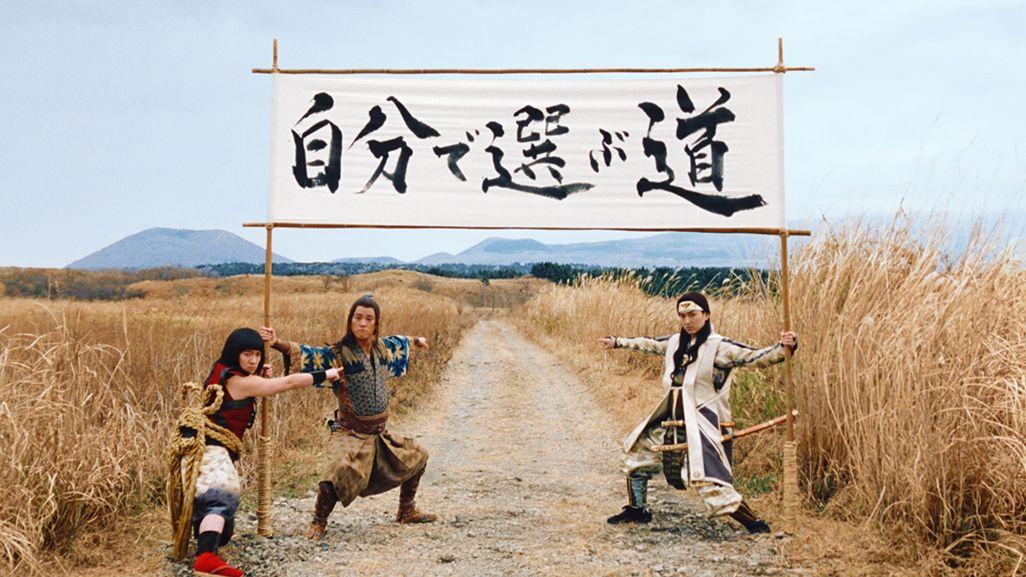 au三太郎2020扉CMポーズを取る桃ちゃん、浦ちゃん、金ちゃん