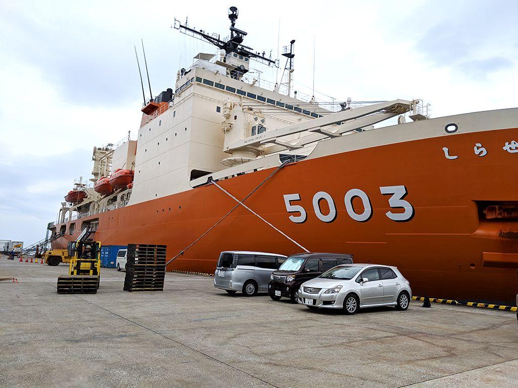 海上自衛隊の砕氷船「しらせ」