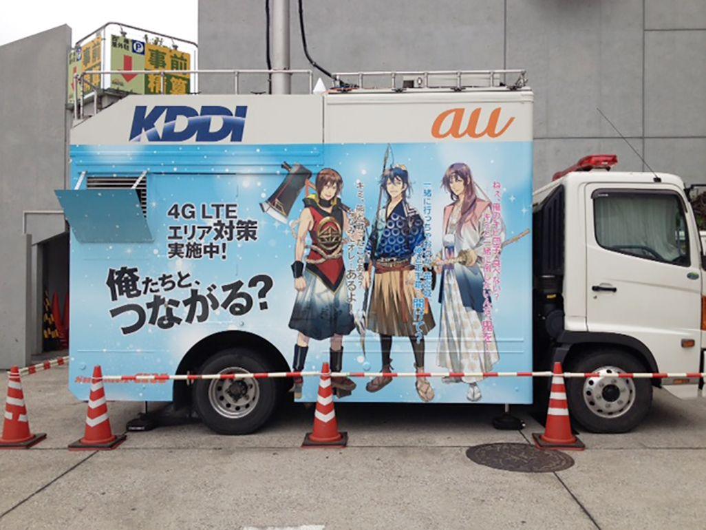 KDDIのイベント対策用車載型基地局の三太郎バージョン