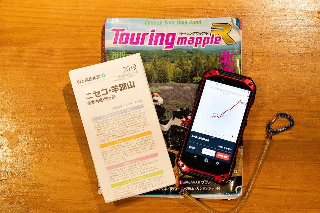 山と高原地図、ツーリングマップル、TORQUE G04