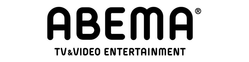 ABEMAのロゴ