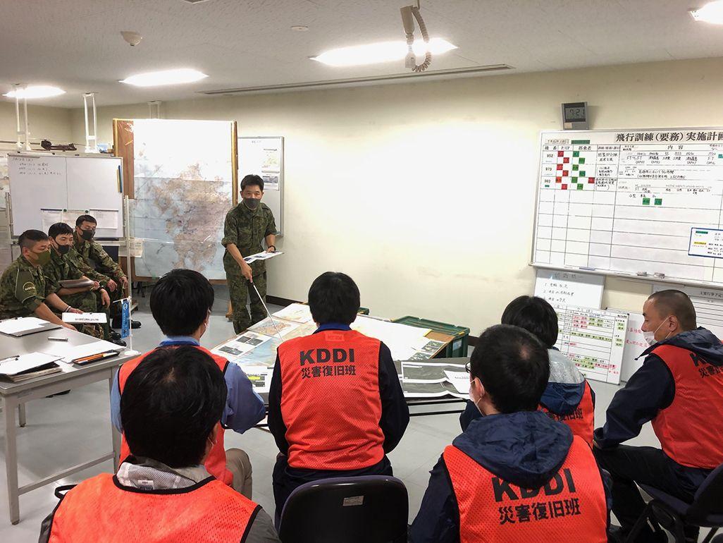KDDI九州総支社と陸上自衛隊西部方面隊のミーティング
