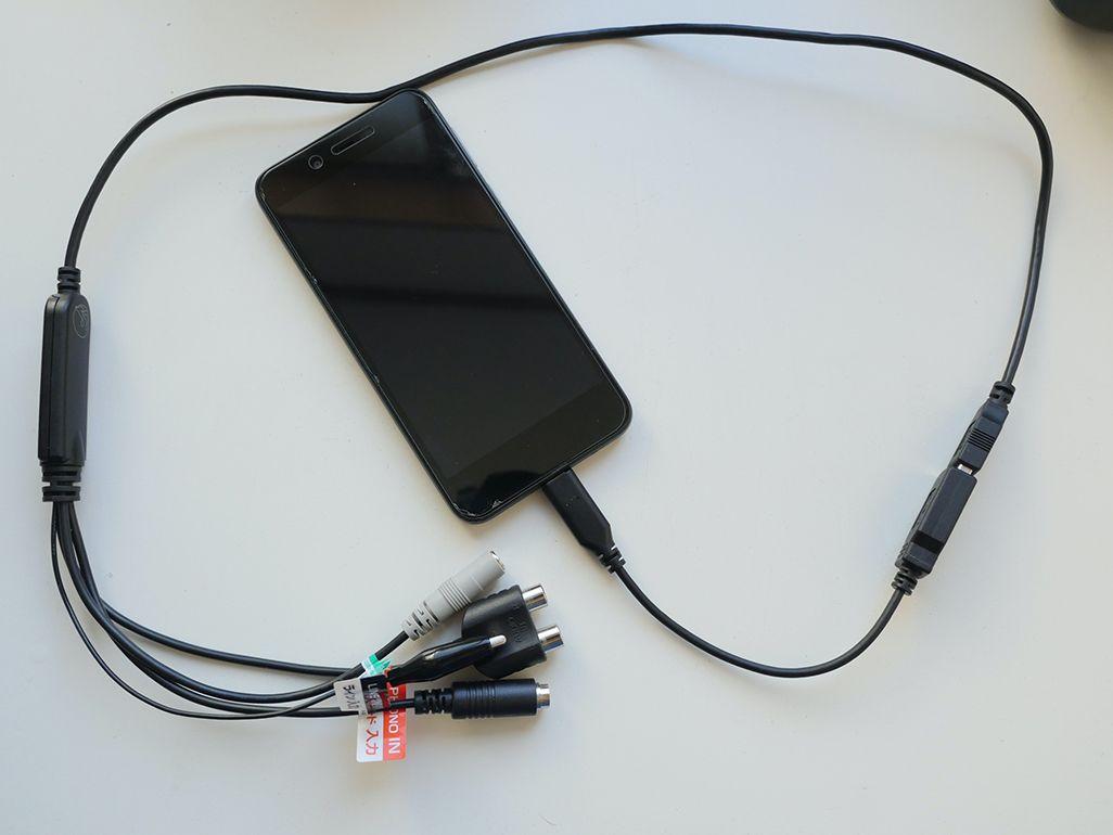 USB Type-Cの変換ケーブルとAndroidスマホ3