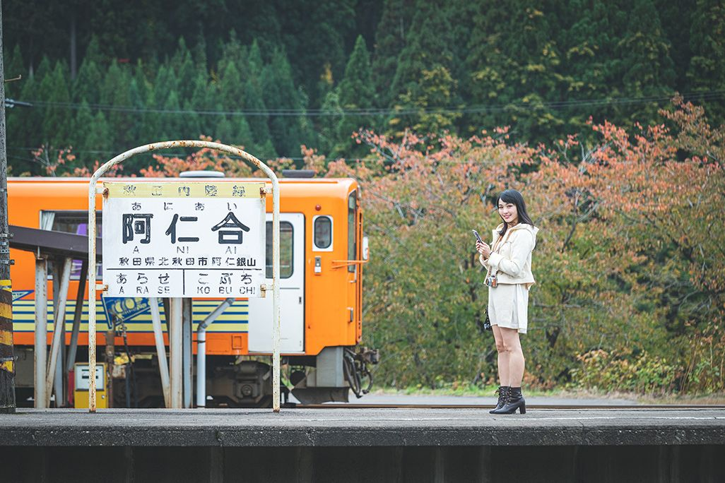 秋田内陸縦貫鉄道「阿仁合」駅