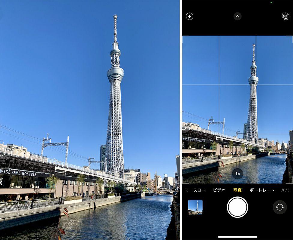 iPhone XSでスカイツリーを撮影