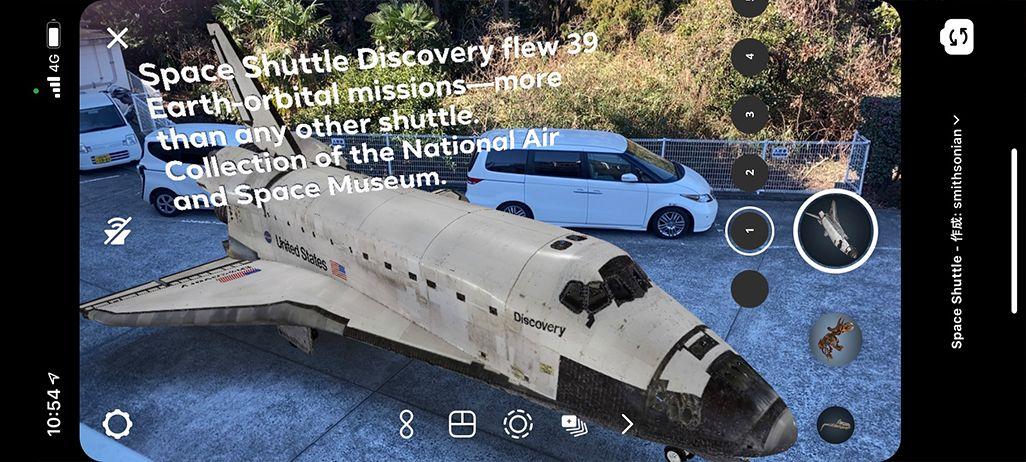 スミソニアン博物館のInstagramアカウントでスペースシャトルを表示