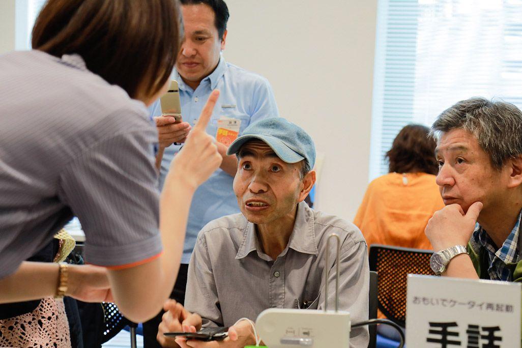 新宿のおもいでケータイ再起動・手話コーナー