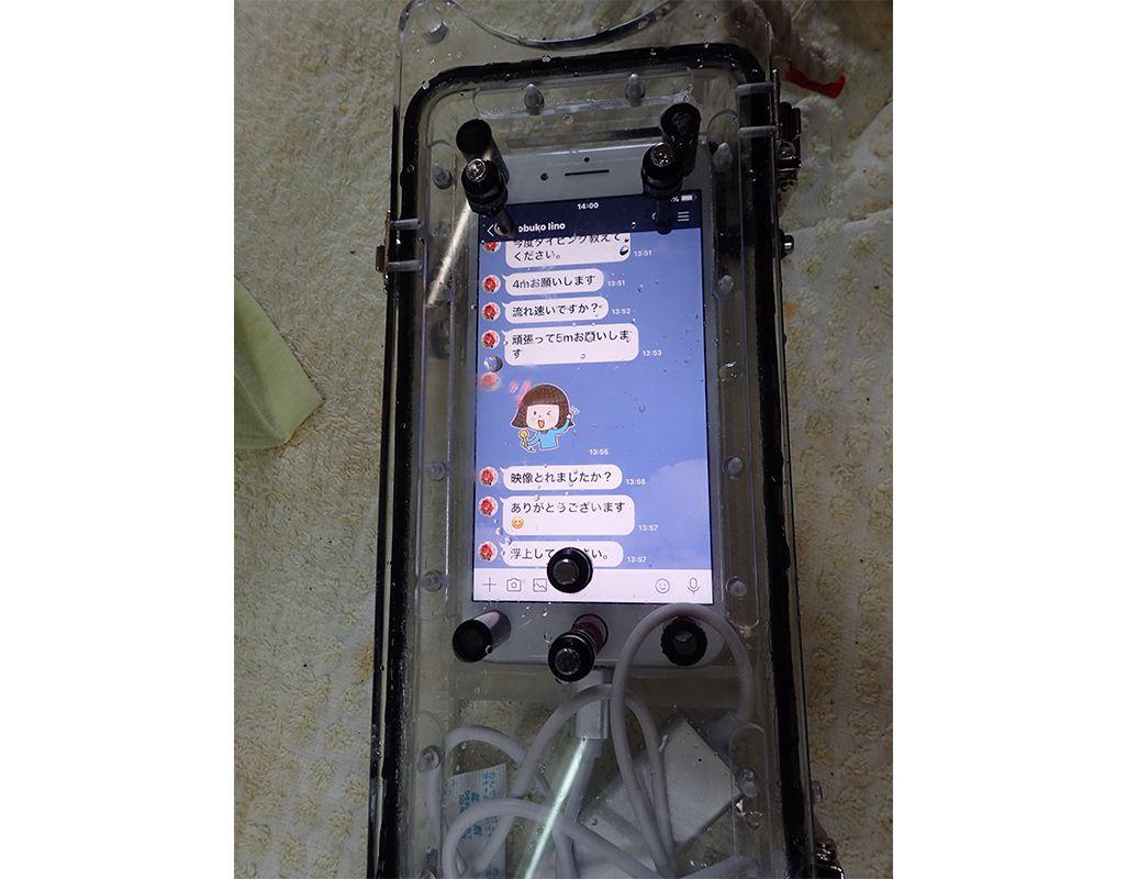 防水仕様のiPhone