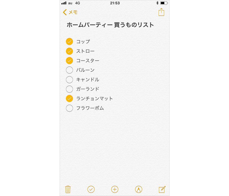 iPhoneメモ帳:チェックリスト
