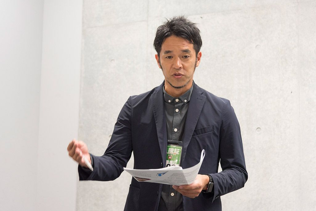KDDI ライフデザイン事業企画本部 ビジネス統括部長・繁田光平