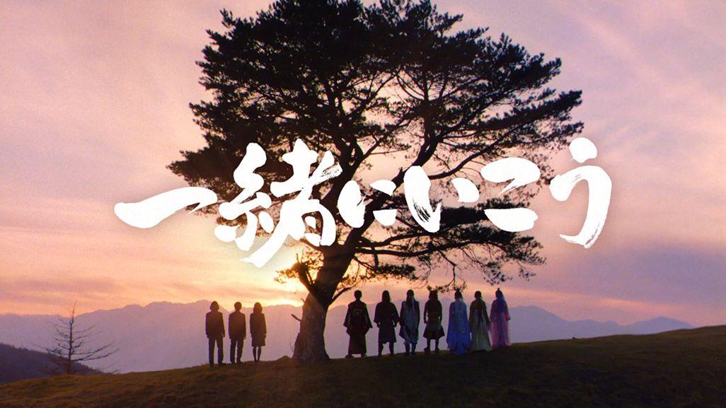 2019年三太郎CM第一弾のクライマックスシーン