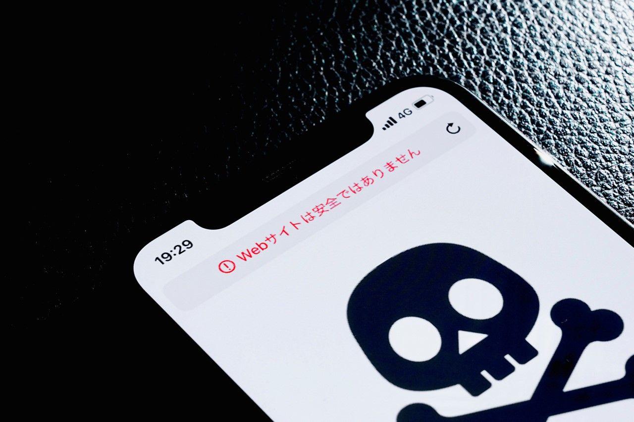 iPhoneのSafariに表示される「安全ではありません」の警告