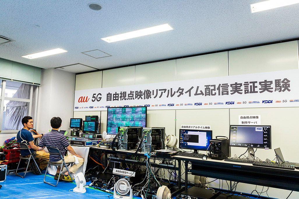 沖縄セルラースタジアム那覇に設置されたサーバールーム