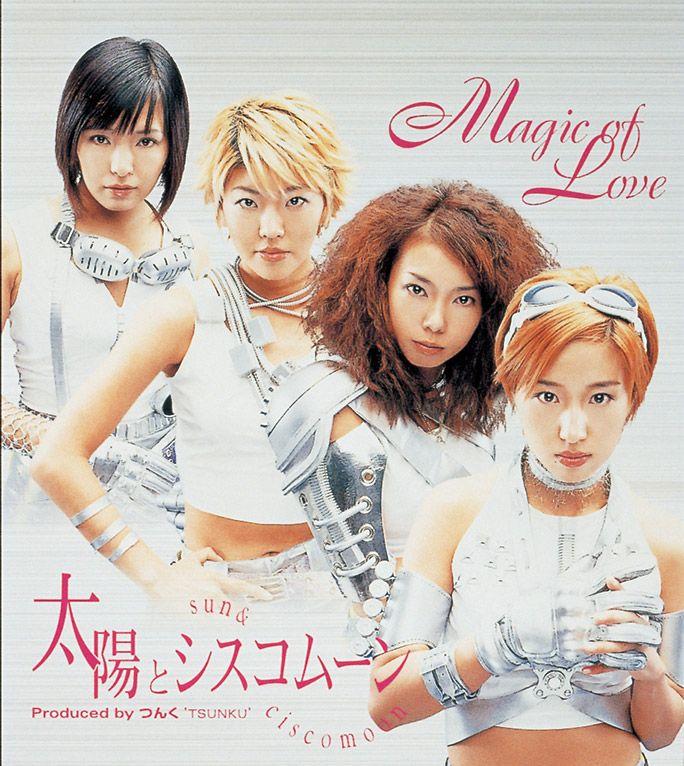 太陽とシスコムーン「Magic of Love」(1999年)