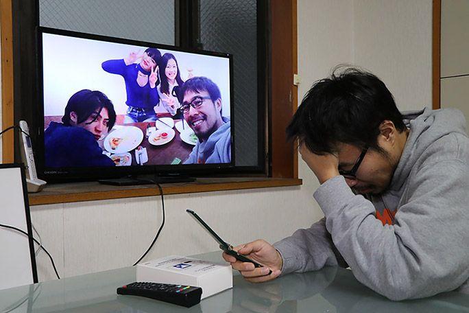 テレビde写真を使用してガラホで撮影した画像をテレビに映す地主恵亮
