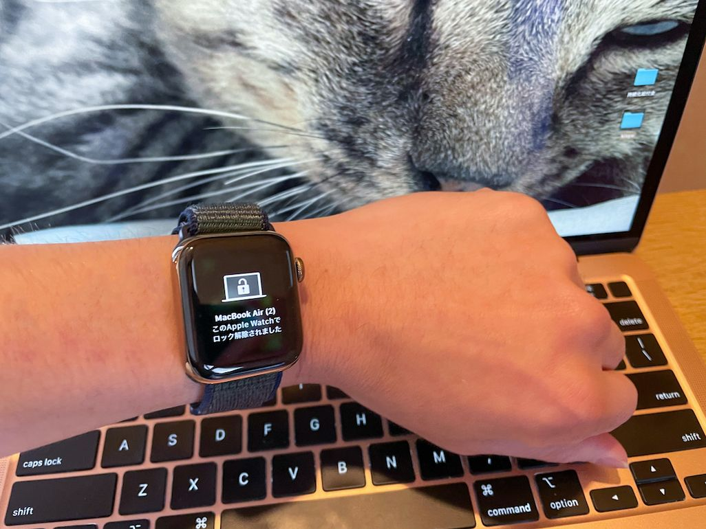 Apple WatchでMacのロックを解除