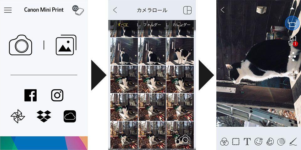 「INSPiC PV-123」の専用アプリ「Canon Mini Print」