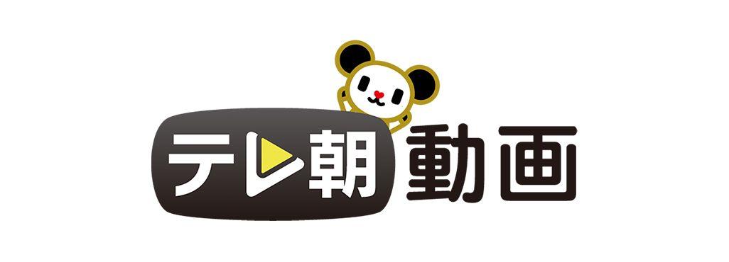テレ朝動画のロゴ