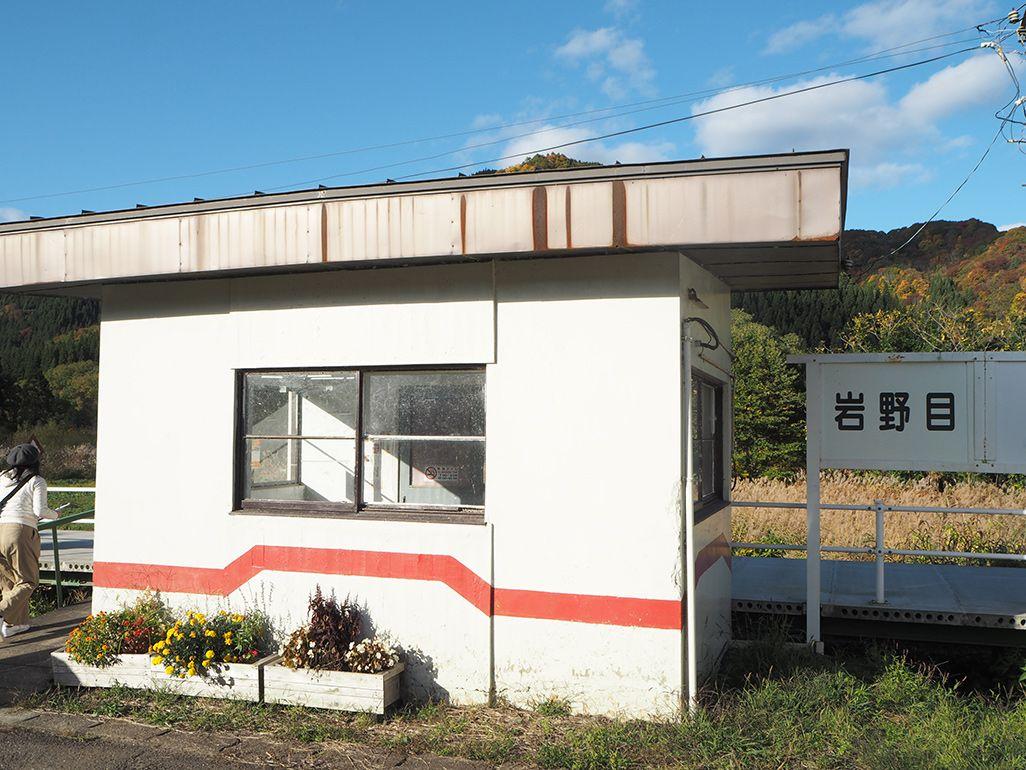 秋田内陸縦貫鉄道の岩野目駅の外観