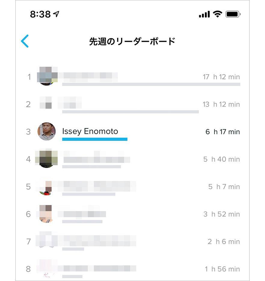 スントのアプリ画面