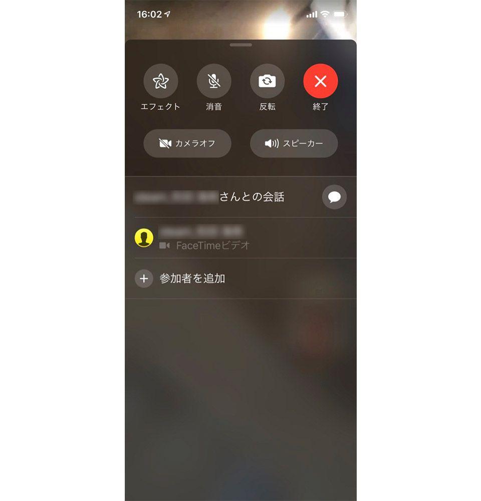 FaceTimeアプリから電話をかける方法