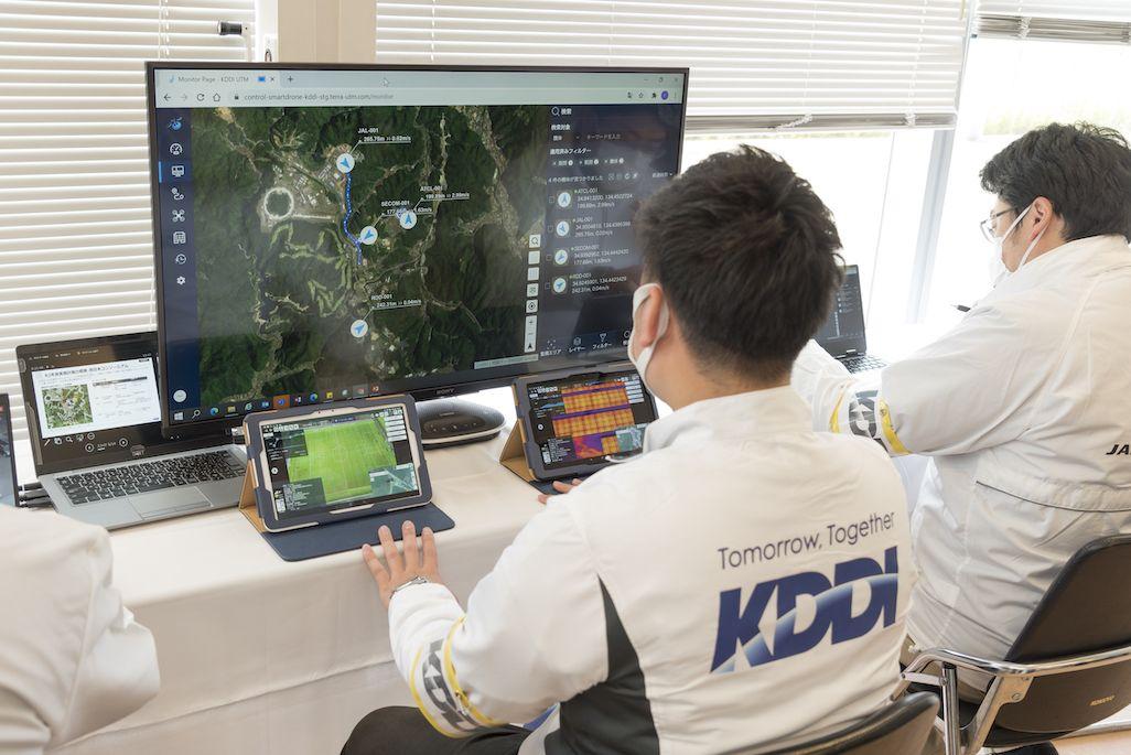 KDDIのドローン管制システム
