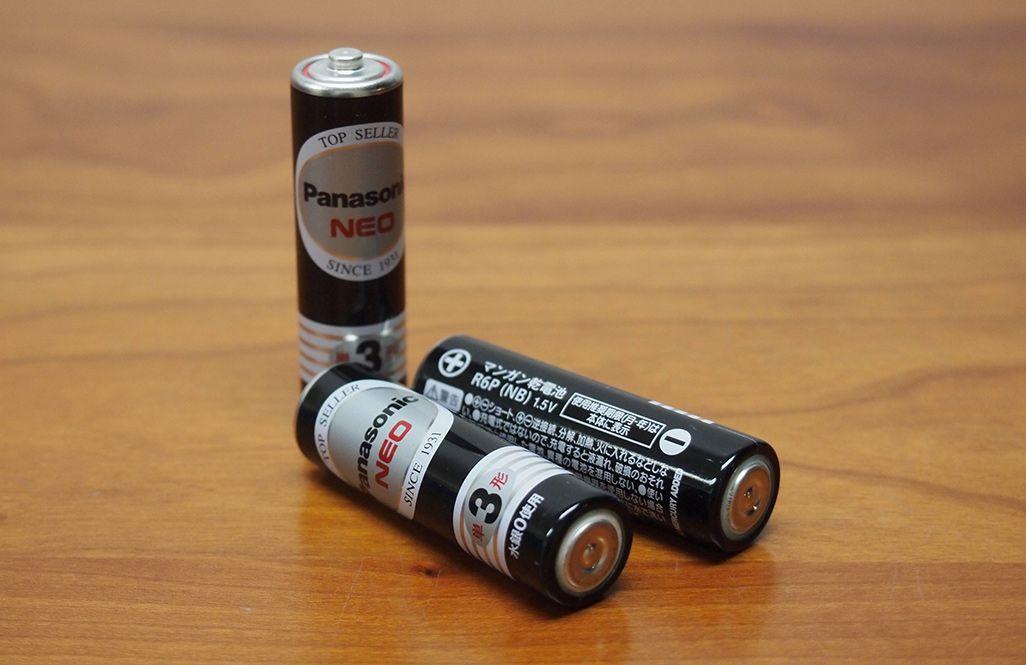 マンガン乾電池