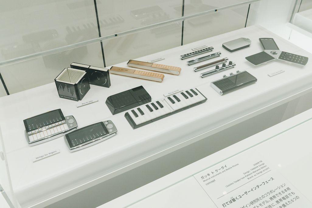 コンセプトモデル「ガッキ ト ケータイ」