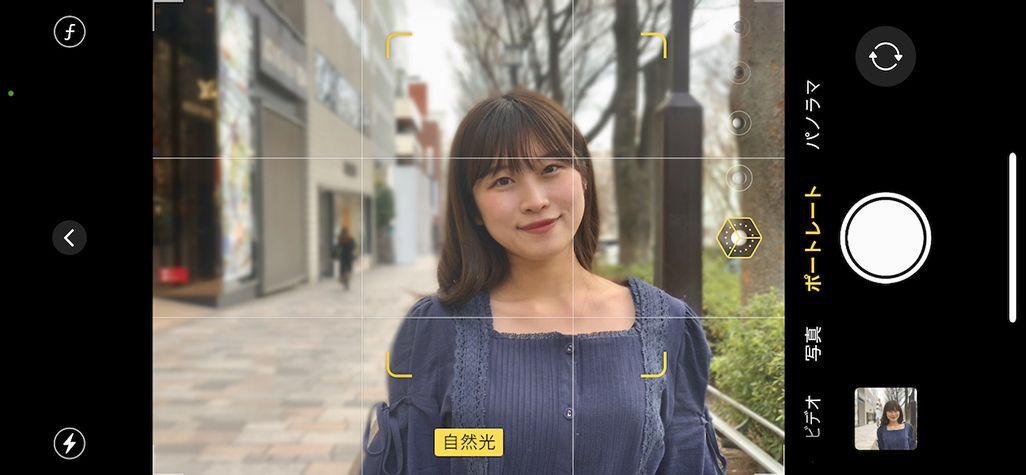 iPhoneのポートレートモードで撮影した飯田菜々さん