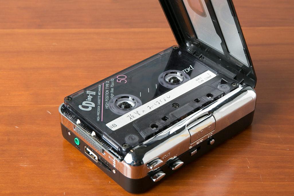 サンワダイレクト カセットテープ変換プレーヤー「400-MEDI016」の使用例