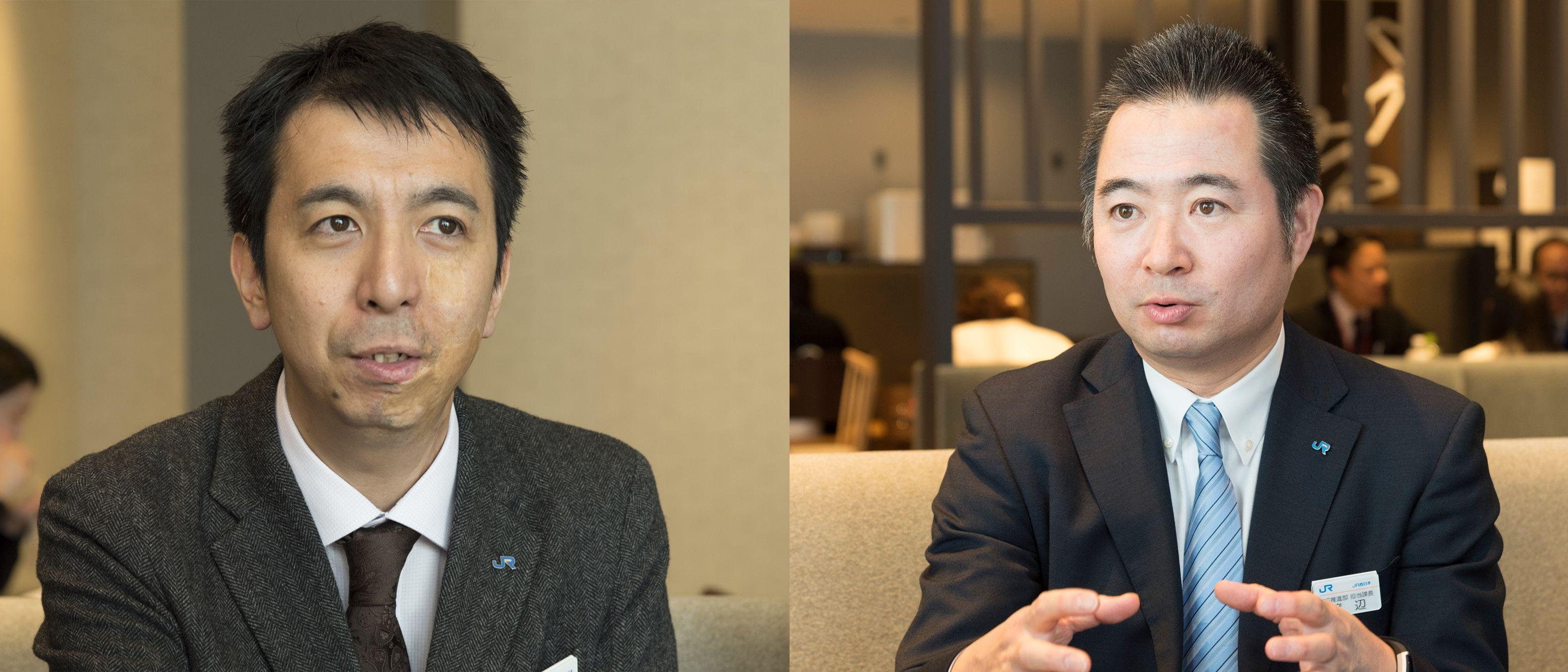 西日本旅客鉄道株式会社 加藤孝一さん渡辺彰彦さん