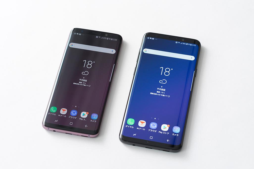 Galaxy S9とGalaxy S9+