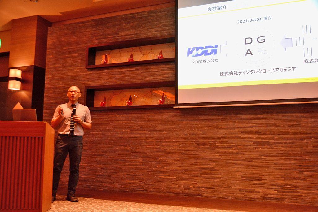 長野県経営者協会によるDXセミナー