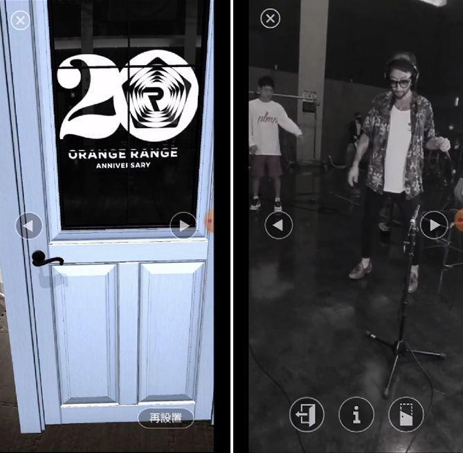 「au XR Door」で配信されるORANGE RANGEの収録風景