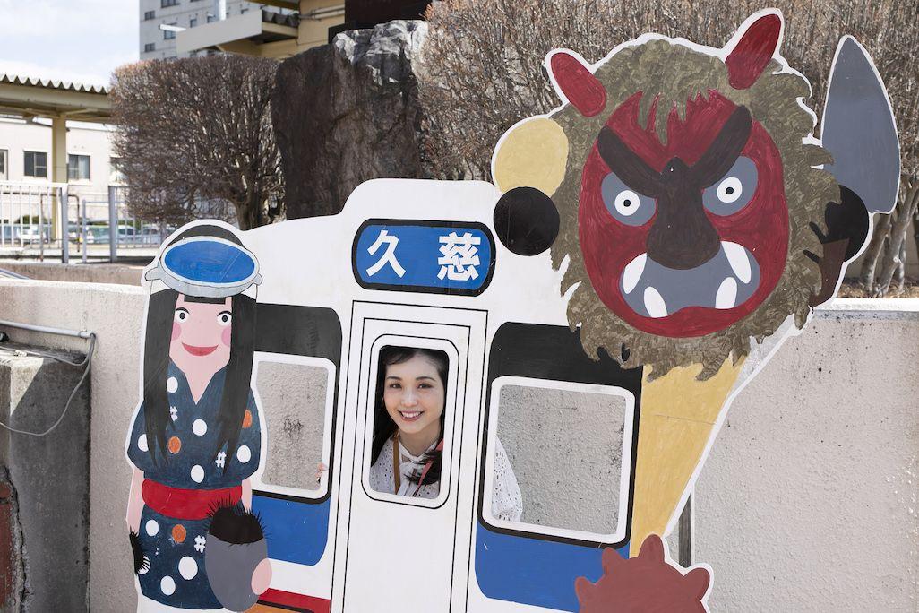 久慈駅前の看板
